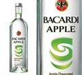 Bacardi Apple Rum 0.7 l